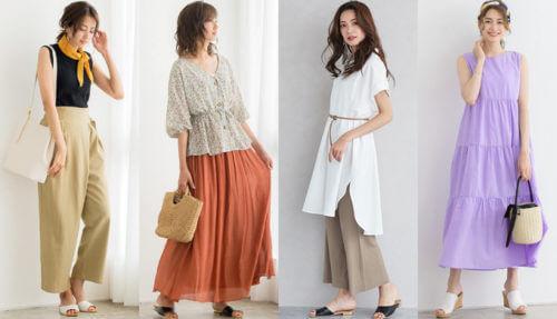 439c28000afe9c 30代女性に人気のレディースファッション通販ランキング!みんながおすすめするプチプラブランドはこれ♪