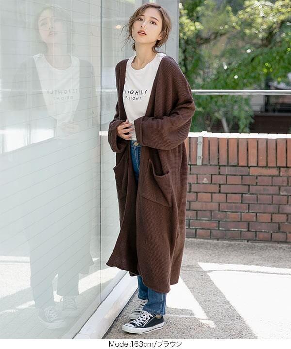 2019秋神戸レタスのファッションコーデ